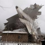 Cargo plane crash kills 37 after landing on village in Kyrgyzstan - thesun.co.uk