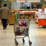 Istat rallenta la speranza: chiusura in deflazione nel 2016