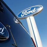 La historia de Ford Motor Co. en México