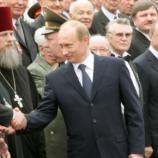 Noticiario: diciembre 2016: Putin