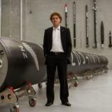 rocket lab | 3DPrint.com - 3dprint.com