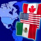 Tauscht Trump in der NAFTA Mexiko gegen Großbritannien aus? (Grafikverantw./URG Suisse: Blasting.News Archiv)