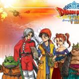Dragon Quest VIII Getting Nintendo 3DS Port