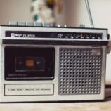 La Norvegia è il primo paese a spegnere la radio FM