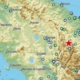 Terremoto, forte scossa nel centro Italia - ilponente.com