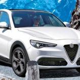 Alfa Romeo Stelvio: per la Quadrifoglio 510 cavalli di potenza - clubalfa.it