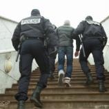 L'homme auteur de l'enlèvement de Givors arrêté. PHOTO d'ILLUSTRATION ARCHIVES ... - gouv.fr