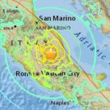 Powerful Earthquakes Rock Italy ... - dogonews.com