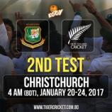 Bangladesh vs New Zealand 2nd Test match live details (Image credits: Twitter.com/bcbtigers)