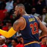 Cleveland Cavaliers: 5 Potential 2016 NBA Free Agency Targets - forbes.com