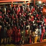 Drumul către Europa: de unde vin refugiaţii africani? | Economica ... - economica.net