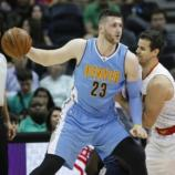 jusuf nurkic | Mile High Sports - milehighsports.com