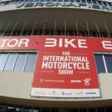 La sede del Motor Bike Expo (VeronaFiere)