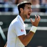 Novak Djokovic Knocked Out of Wimbledon By Sam Querrey in Rd 3 ... - ndtv.com