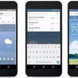 Ricerca Google ora anche in modalità offline - Pianeta Cellulare