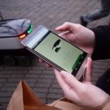 StarShip y sus robots tomarán las calles de los Estados Unidos para realizar entregas