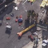 Trei muncitor au murit după ce au coborât într-un canal de decantare - Foto: Twitter WLPG Local 10 News