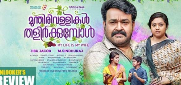 Munthirivallikal Thalirkkumbol Review Rating Report Hit or Flop - onlookersmedia.in