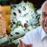 Carlinhos diz que morte de Ministro foi 'queima de arquivo'