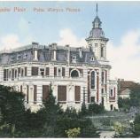 Der Palast von Piesch um etwa 1920. Biblioteka Miejska w Tomaszowie, public domain