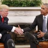 Donald Trump and Barack Obama meet at White House - BBC News - bbc.com