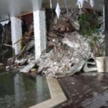 Valanga su hotel Rigopiano, le prime immagini all'interno dell ... - repubblica.it