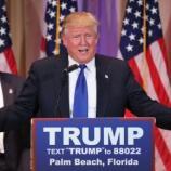 Trump : préparation de son nouveau gouvernement.