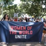 Hundreds of thousands of women protest against U.S. President ... - thestar.com