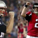 Patriots-Falcons spread, odds: Super Bowl 51 matchup brings ... - sportingnews.com