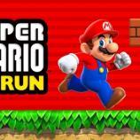 Super Mario Run arriva su Android a marzo - Wired - wired.it