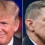 Who is Michael Flynn? - CNNPolitics.com - cnn.com