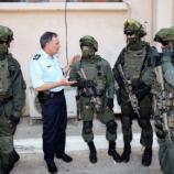 Echipă anti-teroristă detaliază planurile înainte de acțiune - Foto: Wikipedia