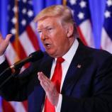 How Donald Trump handled the Media - The Atlantic - theatlantic.com