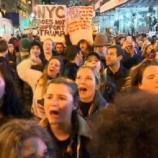 Protestas contra Donald Trump por todo Estados Unidos - lavozdegalicia.es