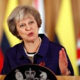 Theresa May is sticking to her Brexit timetable despite Supreme Court ruling - thesun.co.uk