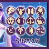 Os enigmáticos signos: defeitos e qualidades