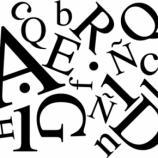 ¿Qué es lo que encierran las palabras?