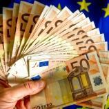 Președintele C.E. pledează pentru introdicerea unui salariu minim la nivelul Uniunii Europene