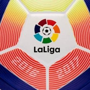 Nike 16-17 La Liga Ball Revealed + New Ball Deal Announced - Soccer Cp - mainstreambaptists.org