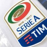 Pronostici Serie A - Analisi Prossimo Turno Serie A