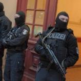 Terrorgefahr in Deutschland und der Umgang mit der Angst - web.de