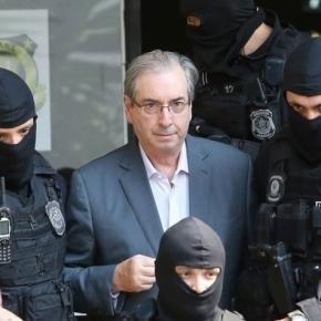 Eduardo Cunha está no Complexo Penitenciário de São José dos Pinhais