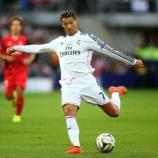 Cristiano Ronaldo e companhia estão com um pé e meio nos quartos-de-final da Taça do Rei.