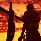Jetzt ist es zu spät - Unschuldig ans Kreuz genagelt - kein seltenes Schicksal