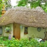 Une maison en paille construire avec moins de 200€ ? C'est possible !