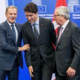 Acordul CETA, aprobat de o comisie a Parlamentului European