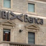 fusione Ubi: nasce la Banca Unica