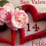 San Valentino 2017 - businessonline.it