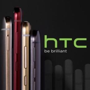 HTC One M10 Tipped To Skip MWC 2016, Launch At Separate Event In ... - techtimes.com