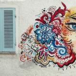 Murales in una foto d'archivio